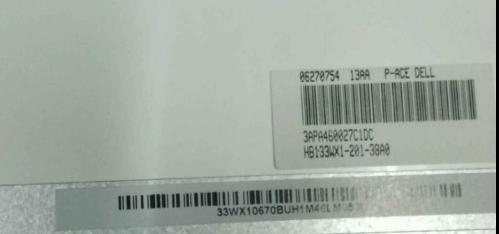 "HP 430 G3 13.3/"" LED LCD Screen WXGA N133BGA-EA1"